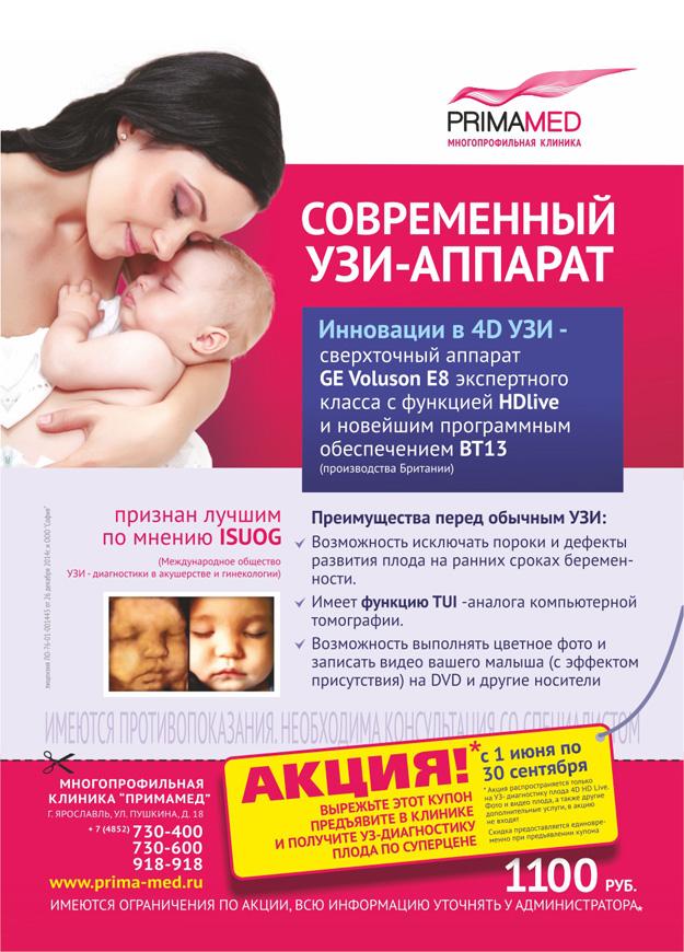 Беременная йорк тяжело дышит 88